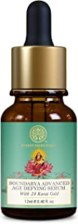 Forest Essentials Travel Size Soundarya Advanced Serum With 24 Karat Gold 12ml (Anti-Aging Face Serum)