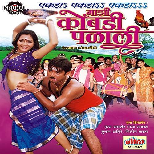Shakuntala Jadhav, Aradhana Muni, Vijay Sartape, Music Track, Uttara Kelkar, Sanchita Morajkar & Nagesh Morvekar