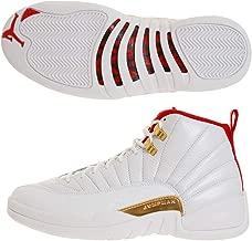 Jordan Air XII (12) Retro (FIBA)