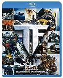 トランスフォーマー トリロジー ブルーレイBOX[Blu-ray/ブルーレイ]