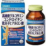 オリヒロ 高純度グルコサミン・コンドロイチン・低分子ヒアルロン酸(300mg*270粒)