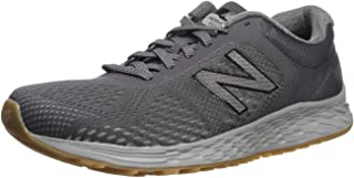 New Balance Mens Men's Mt10v1 Minimus Trail Running Shoe