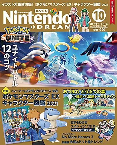 NintendoDREAM 2021年 10 月号 [雑誌]