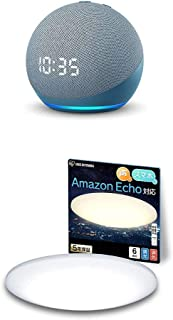 【新型】Echo Dot (エコードット) 第4世代 - 時計付きスマートスピーカー with Alexa トワイライトブルー + アイリスオーヤマ Alexa対応 LED シーリングライト 調光 調色 6畳 CL6DL-6.0UAIT