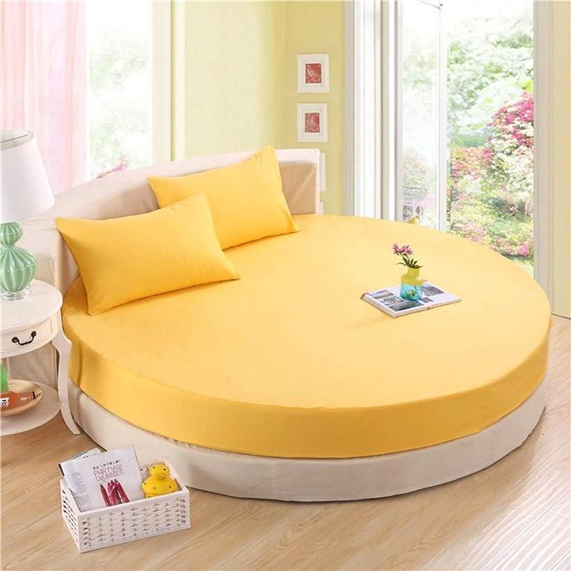 大邸宅ペデスタルコットン ラウンド ベッド スカート,単色 ラウンド ベッド エキストラ ベッド,ベッド シート ベッド カバー 簡単なケア ほこりしわ ベッド カバー シート-P