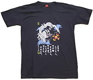 THY COLLECTIBLES Chinese Culture Crewneck T Shirt Dragon Blue