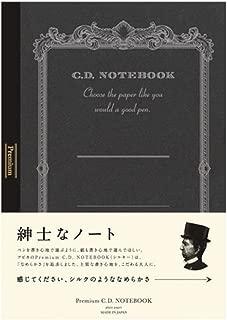 Apica Premium A4 Plain paper C.D. Notebook, 96 sheets (CDS150W)