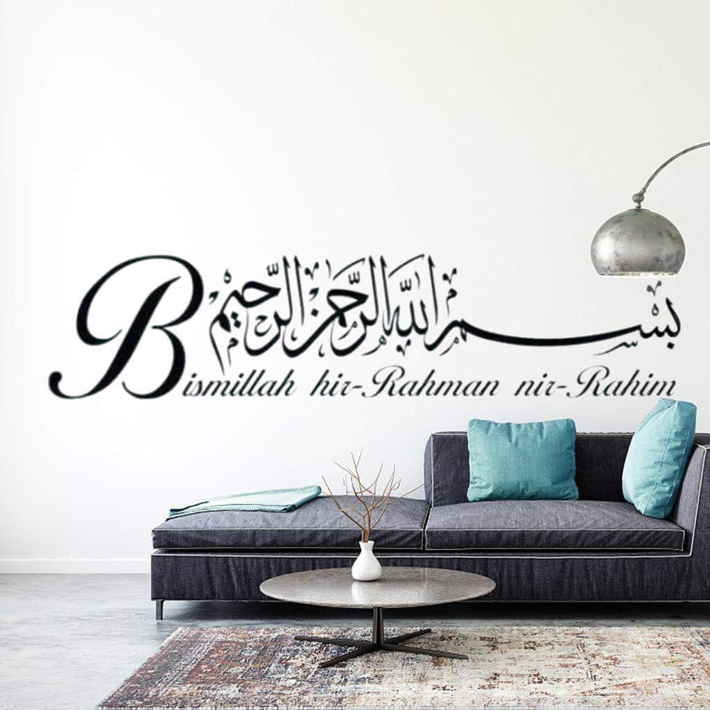 DIY Removable Islamic Purchase Muslim Culture Bismillah Self Arabic Surah Max 65% OFF