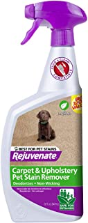 Rejuvenate Bio-Enzymatic Carpet & Upholstery Spot & Stain Remover Simply Spray and Walk Away – Removes Mud, Chocolate, Grass, Pet Stains and More