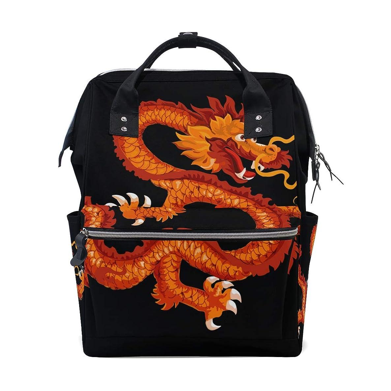 Backpack Chinese Style Cool Dragon School Rucksack Diaper Bags Travel Shoulder Large Capacity Bookbag for Women Men
