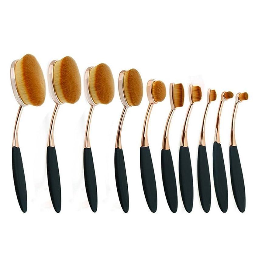 優勢レイ時々化粧筆 歯ブラシ型 ファンデーションブラシ プロ 化粧ブラシ 美容 洗顔ブラシ ケース付き (10pcs)