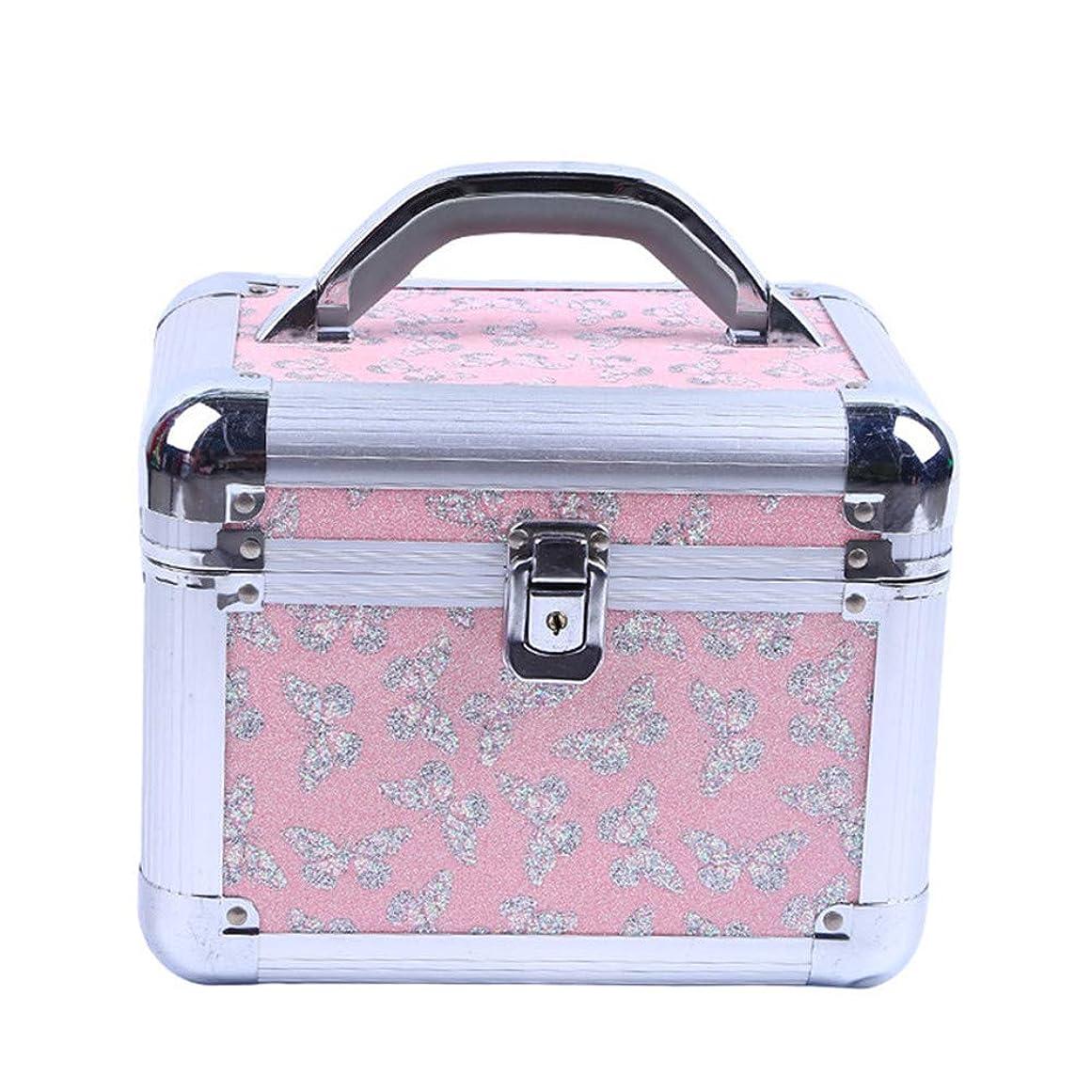 リンクカップル信条化粧オーガナイザーバッグ 美容メイクアップと女性の女性のためのポータブルメイクトレインケース旅行とロック付きアルミフレームと毎日のストレージ 化粧品ケース