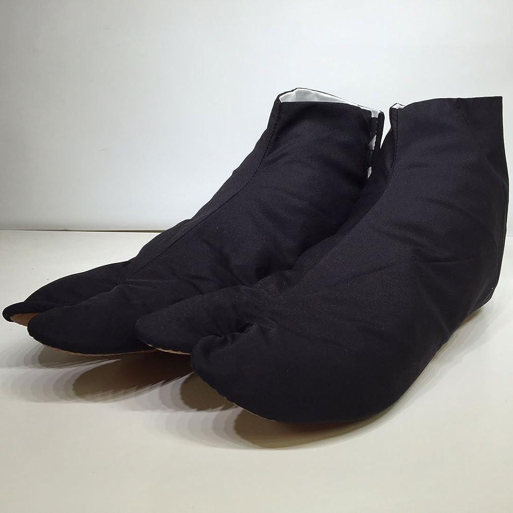 テロリストマーキングピケ祭り足袋 紺 足袋 祭り ネイビー 祭足袋 ゴム底 4枚 コハゼ たび よさこい 地下足袋 男性 メンズ 女性 レディース 滑りにくい まつり お祭り 用 履物 靴 シューズ 履き物 和装