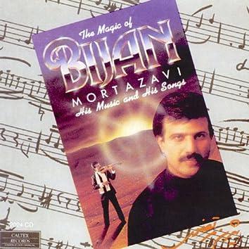 The Magic Of Bijan - Persian Music