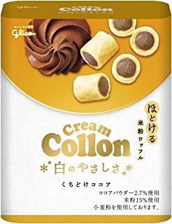 江崎グリコ クリームコロン白のやさしさ(くちどけココア) 米粉ワッフル 48g ×10個