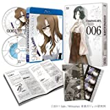 STEINS;GATE Vol.6[Blu-ray/ブルーレイ]