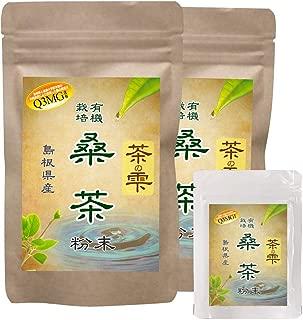 LOHAStyle 桑茶 粉末 島根県桜江町産 有機桑 糖質制限専用 (90g 約90-150杯分×2袋セット + 45gおまけつき) お茶