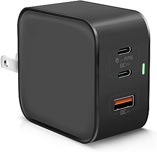 【最新版】PD 充電器 65W USB-C ACアダプター 急速充電器(GaN 窒化ガリウム採用/2USB-C&1USB-Aポート/折畳式プラグ/PD&QC対応)3ポート 小型 GalaxyS10/SWITCH/パソコン/iPhone 11/i...