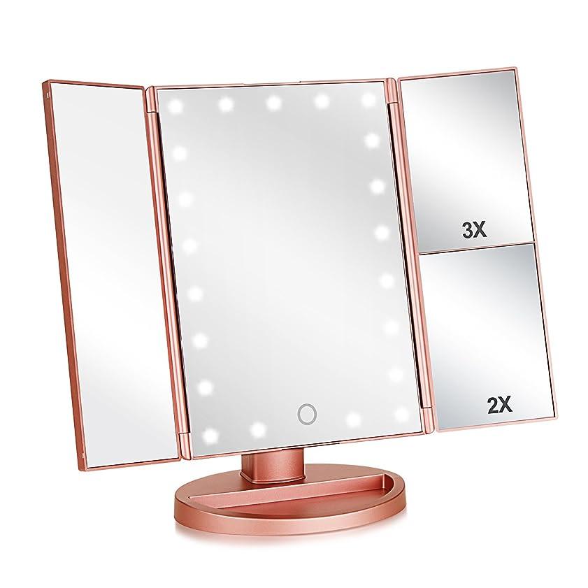 南アメリカ演劇汚物Wudeweike 3倍/ 2倍/ 1倍 倍率21leds光とタッチスクリーン180度自由に回転カウンター化粧鏡トラベル化粧鏡と照明付き洗面化粧台化粧鏡を三つ折り ローズゴールド