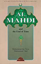 Best al mahdi and the end of time Reviews