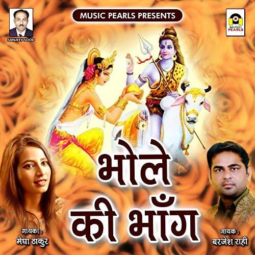 Barjesh Rahi, Megha Thakur