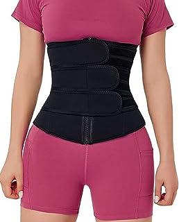 مشد الخصر، حزام تشذيب الجسم للتنحيف يأتي مع ثلاثة أحزمة للنساء.
