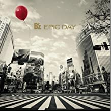 Best b z epic day Reviews