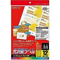 コクヨ インクジェット用 ラベルシール 光沢 12面 10枚 KJ-G2112N Japan