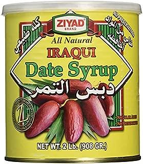 Iraqi Dates Syrup, All Natural 32 Oz. دبس التمر العراقي الطبيعي، 946 مل