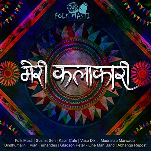 Folk Masti feat. Susmit Sen, Kabir Cafe, Vasu Dixit, Mooralala Marwada, Bindhumalini, Vian Fernandes,  Gladson Peter - One Man Band & Abhanga Repost