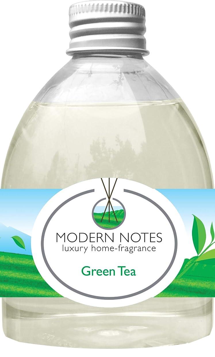 ガイダンス無臭とげのあるMODERN NOTES リードディフューザー(大) GREEN TEA 240mL