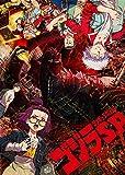 ゴジラ S.P<シンギュラポイント>Vol.3 Blu-ray[Blu-ray/ブルーレイ]