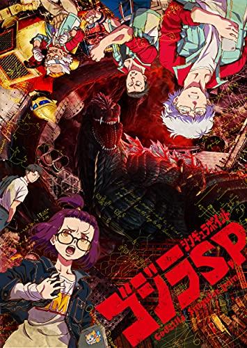【Amazon.co.jp限定】ゴジラ S.P<シンギュラポイント> Vol.2 Blu-ray 初回生産限定版(Vol.1~3連動「Amazon.co.jp特典:B1布ポスター」引換シリアルコード付)