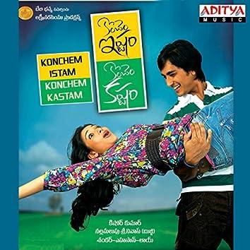 Konchem Istam Konchem Kastam (Original Motion Picture Soundtrack)