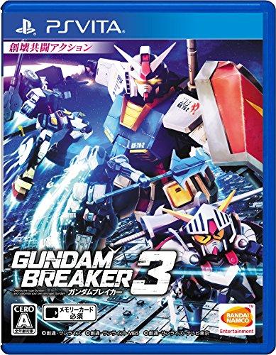 Gundam Breaker 3 [PSVita][Importación Japonesa]