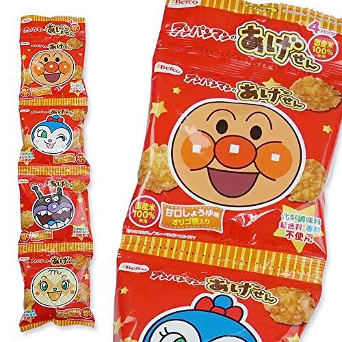 栗山米菓 アンパンマンのあげせん 甘口しょうゆ味 15g×4連(12個入)