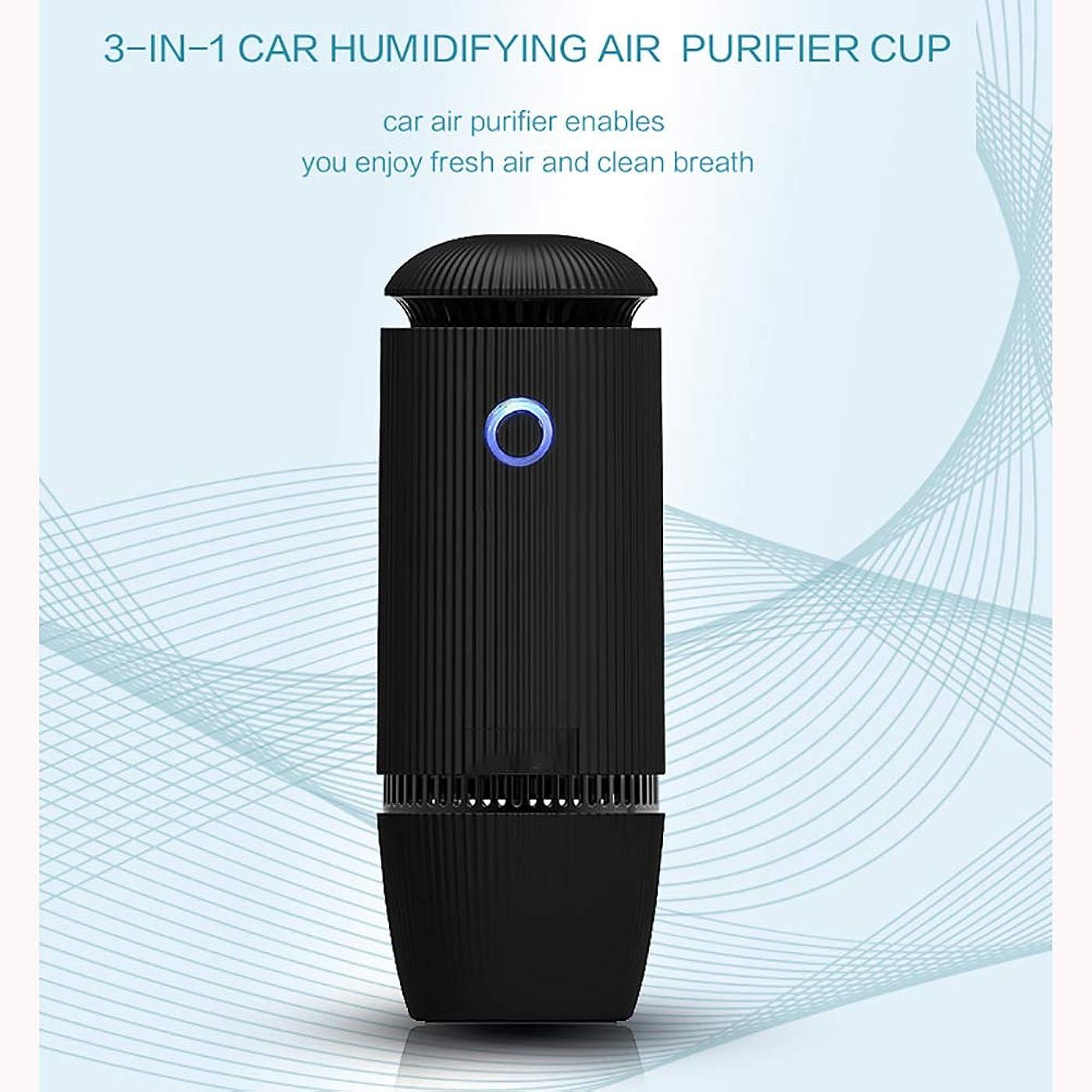 刺す法律ブッシュ車のアロマセラピー機械清浄機、エッセンシャルオイルディフューザー多機能USBアロマ加湿器用車、家庭、仕事
