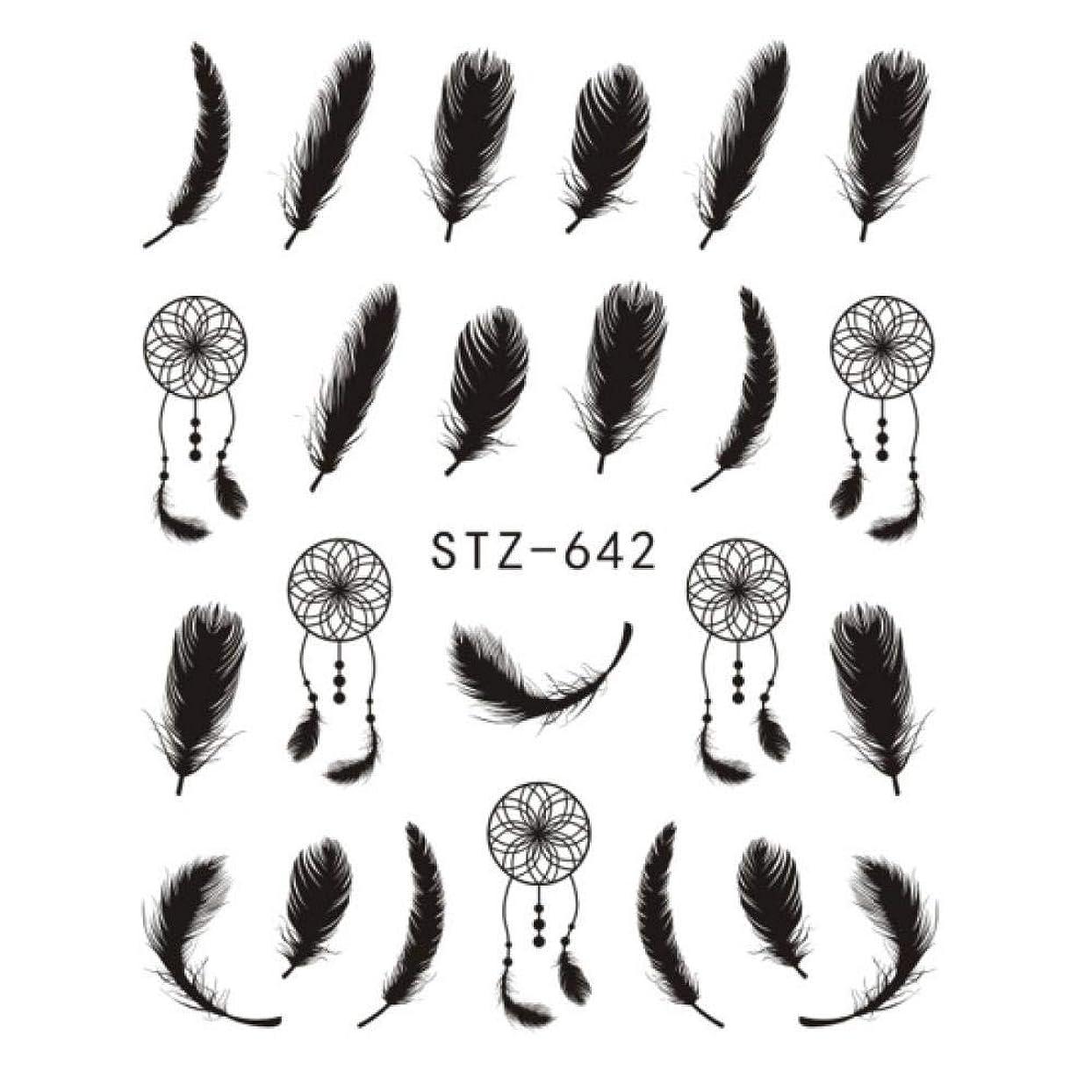 墓地ピグマリオン送信するSUKTI&XIAO ネイルステッカー 1Pcシンプルな芸術的な黒ステンシルネイルアート水転写ステッカージェルネイル、Stz642用の完全な装飾