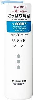 コラージュフルフル 液体石鹸 250ml×(2セット)