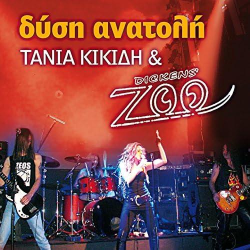 Tania Kikidi & Dickens' Zoo