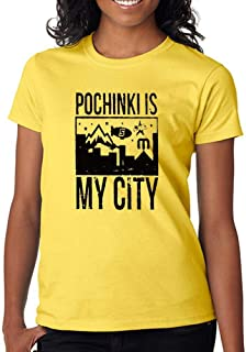 DanielDavis Gamer Fan Pochinki is My City Custom Made Women's T-Shirt