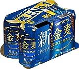 【2020年】 新・サントリー 金麦 350ml×6缶
