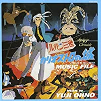Lupin the Third Chronicle: Castle of Cagliost / O. by Japanimation (2003-05-21)