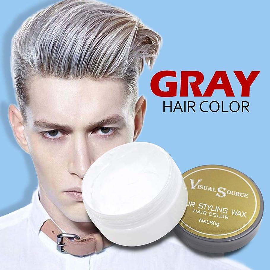 アトム肯定的辞書XuBa 髪染めクリーム  ヘアカラーワックス ヘア色づけ 髪染め 使い捨て クリーム ヘアカラーリング スタイリングツール  グレー