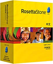 Rosetta Stone Version 3: Chinese Level 1, 2 & 3 Set with Audio Companion