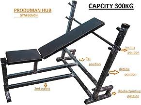 Produman hubPHELIX MUTIPURPOSE Gym Exercise Bench