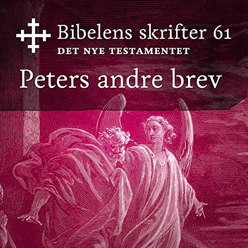 Peters andre brev audiobook cover art