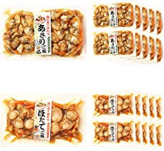 炊き込みご飯の素(あさり・ほたてご飯の素) 各5個 計10個セット ニッスイ 日本水産