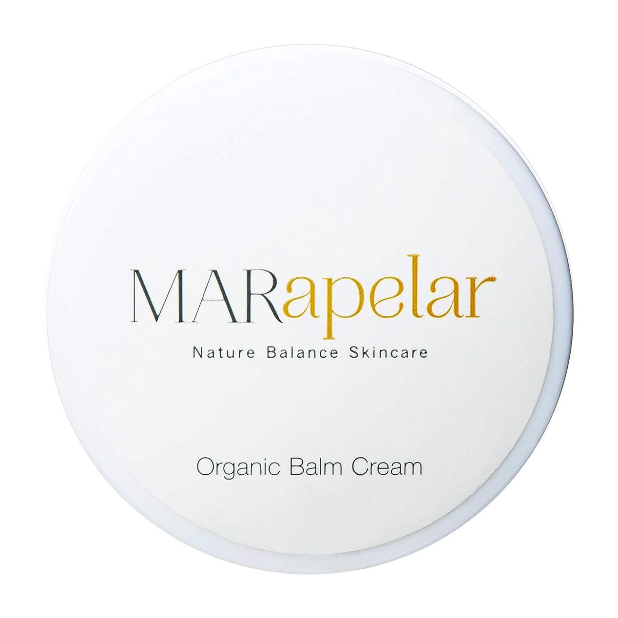 サスペンションキウイ主流マールアペラル (MARapelar) オーガニックバームクリーム(大容量 50g) / 約80日分
