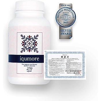 【iqumore公式】イクモアサプリメント 270粒(約90日分)/女性用ヘアケアブランド「イクモア」が開発したサプリメント